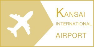 สนามบินนานาชาติคันไซ (โอซาก้า)