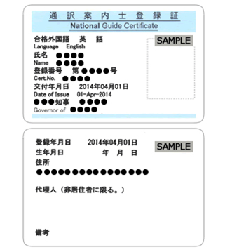 information-courierservice-02