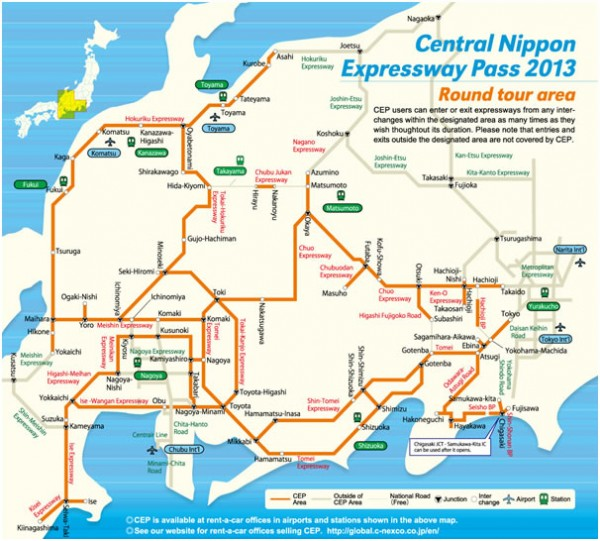 news-central-nippon-expressway-02