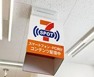 news-services-2013-04