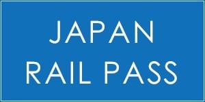 เจแปนเรลพาส (JR Pass)