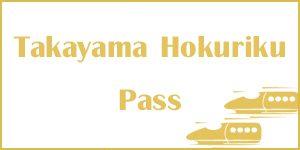 Takayama-Hokuriku Pass