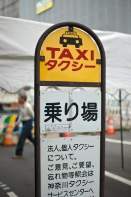 taxi-in-japan-03