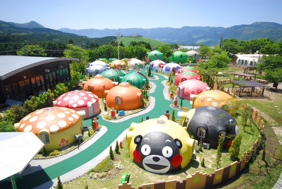 9-place-have-fun-the-whole-family-19-dream-zone-aso-farm-land