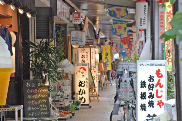 9-popular-food-area-08-tsukishima