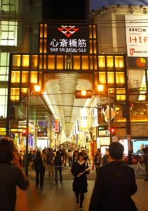 9-shopping-area-07-shinsaibashi-namba