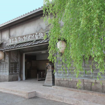 japan-haunted-house-10