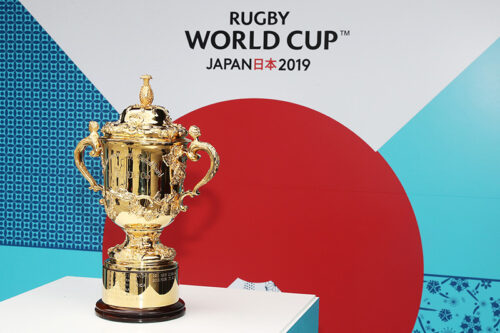 KYOTO, JAPAN - MAY 10:  The William Webb Ellis Cup is displayed during the Rugby World Cup 2019 Pool Draw at the Kyoto State Guest House on May 10, 2017 in Kyoto, Japan.  (Photo by Dave Rogers - World Rugby/World Rugby via Getty Images)