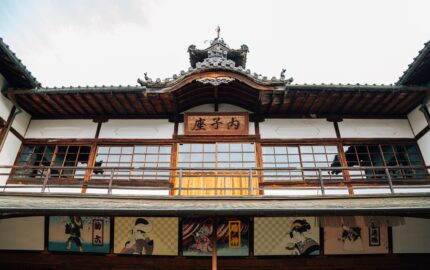 ehime-unseen-sightseeing-13