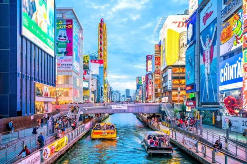 tourist-highlights-kansai-kinki-10